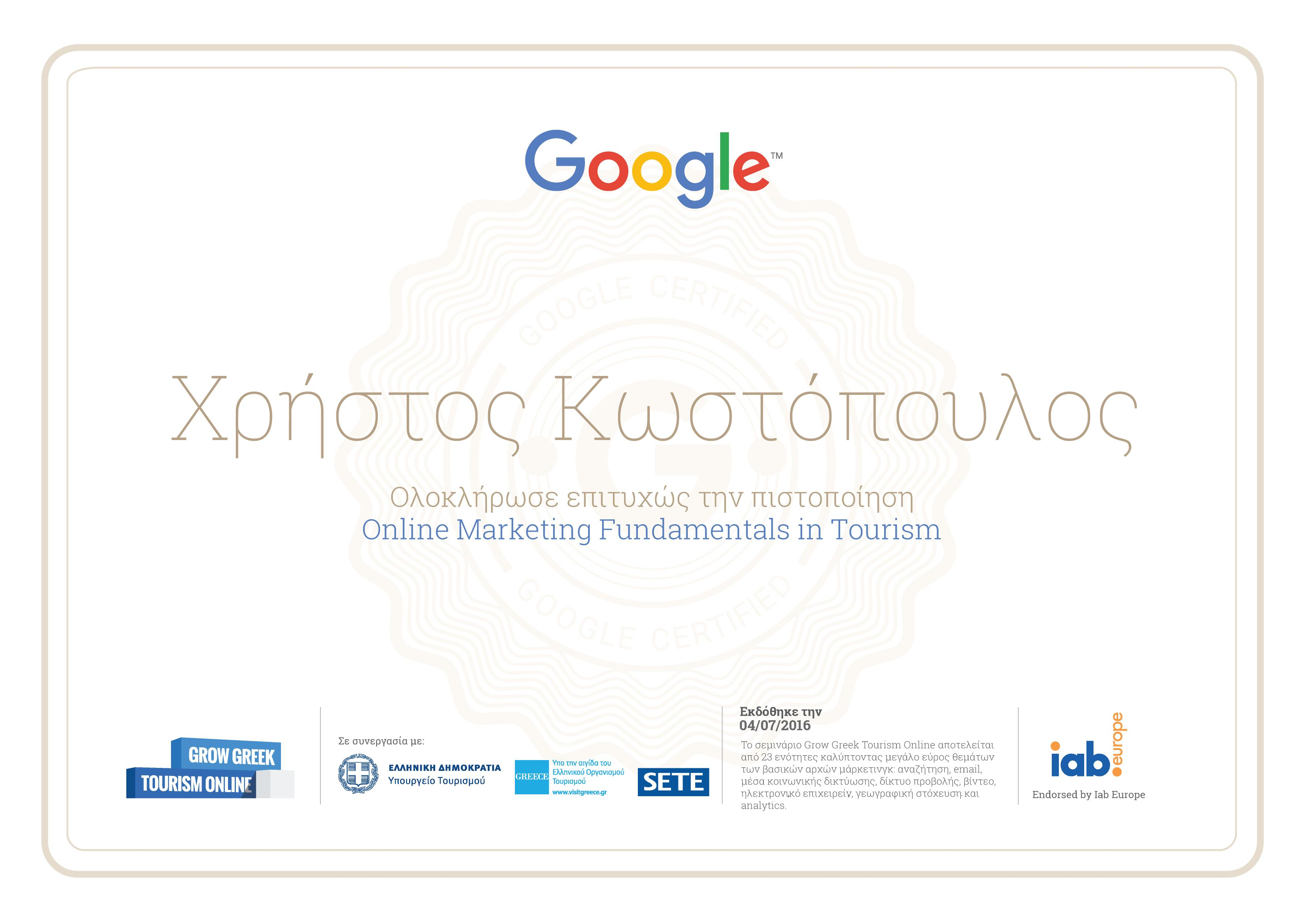 Grow Greek Tourism Online Certification-page-001